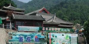 02_touristic_influence_at_great_wall_mutianyu